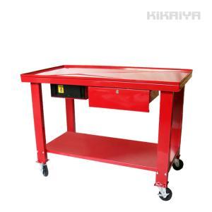 作業台 W1205×D645×H870mm オイルパン付き 分解作業台 キャスター付 受け皿 鍵付き引き出し ワークベンチ(個人様は営業所止め)KIKAIYA|kikaiya-work-shop
