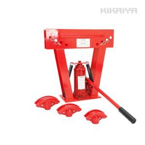 パイプベンダー 8トン 手動 油圧式 小型 アダプター3個付 パイプ曲げ 6ヶ月保証 KIKAIYA|kikaiya-work-shop