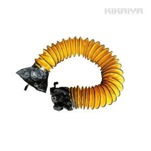 ポータブルファン230mm専用延長ダクト5m  送排風機 ハンディージェット 換気・排気用エアーファン KIKAIYA kikaiya-work-shop