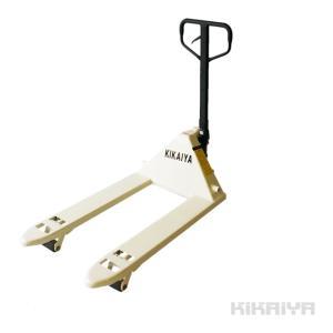 低床ハンドリフト 1500kg ビールパレット/プラスチックパレット対応機 (ホワイト)  フォーク長さ1000mm 全幅630mm (個人様は営業所止め) KIKAIYA kikaiya-work-shop