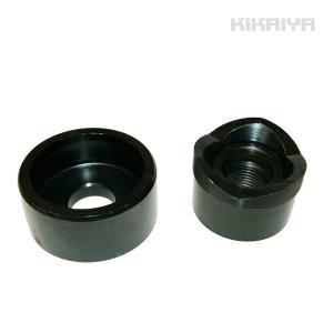 油圧パンチャー 単品ダイス 115.4mm KIKAIYA|kikaiya-work-shop