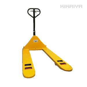 ハンドパレット2500kg 駐車ブレーキ付(ワイドロング) フォーク長さ1220mm フォーク全幅685mm ハンドリフト 6ヶ月保証(個人宛配達不可) KIKAIYA|kikaiya-work-shop
