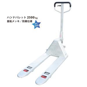 ハンドパレット2500kg 亜鉛メッキ/防錆仕様 フォーク長さ1000mm フォーク全幅550mm ハンドリフト 6ヶ月保証(個人宅配達不可) KIKAIYA|kikaiya-work-shop