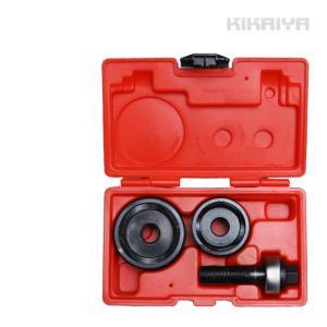 ノックアウトパンチ ダイス2個セット パンチャーセット KIKAIYA|kikaiya-work-shop