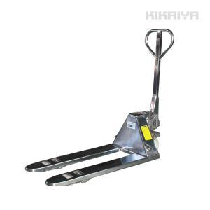 オールステンレスハンドパレット2500kg フォーク長さ1000mm フォーク全幅550mm 高さ75mm ハンドリフト 6ヶ月保証(個人宅配達不可) KIKAIYA|kikaiya-work-shop