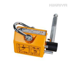 リフティングマグネット 100kg リフマグ 永久磁石 KIKAIYA|kikaiya-work-shop