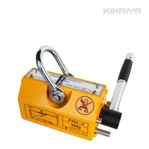 リフティングマグネット 300kg リフマグ 永久磁石 KIKAIYA|kikaiya-work-shop