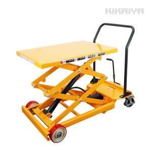 リフトテーブル 300kg 低床 高揚程 テーブルリフト テーブルカート 油圧式 ハンドリフター 油圧式昇降台車 「すご楽」(個人様は営業所止め)KIKAIYA|kikaiya-work-shop