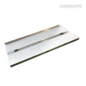 車椅子用スロープ 1500mm アルミスロープ 段差解消 折りたたみ式 アルミブリッジ 介護用品(ゴムマット プレゼント)(個人様は営業所止め) kikaiya-work-shop