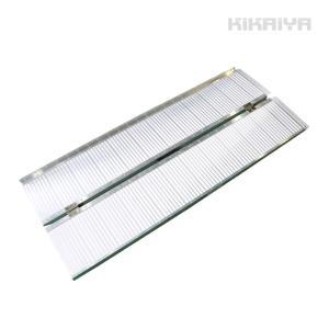 車椅子用スロープ 1800mm アルミスロープ 段差解消 折りたたみ式 アルミブリッジ(ゴムマット プレゼント)(個人様は営業所止め) kikaiya-work-shop