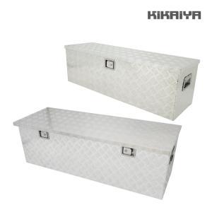 アルミボックス 大/特大セット W1230xD385xH385mm/W1450xD520xH470mm アルミ工具箱 アルミツールボックス(個人様は営業所止め)KIKAIYA|kikaiya-work-shop