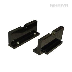 50トンプレス用Vブロック 2個セット KIKAIYA|kikaiya-work-shop