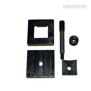 スクエアパンチ 角穴パンチヘッド 25×25mm KIKAIYA|kikaiya-work-shop