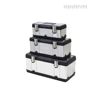 ステンレス工具箱 3個セット ハードBOX 大・中・小 ツールボックス KIKAIYA|kikaiya-work-shop