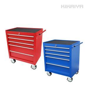 ローラーキャビネット5段 艶なし マットタイプ ツールボックス ロールキャビネット ツールボックス 工具箱 ツールキャビネット(個人様は営業所止め) KIKAIYA|kikaiya-work-shop