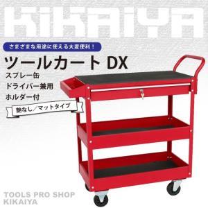 ツールカートDX 艶なし マットタイプ 引出し付 スプレー缶ドライバー兼用ホルダー付 ツールワゴン スチールワゴン KIKAIYA(個人様は営業所止め) kikaiya-work-shop