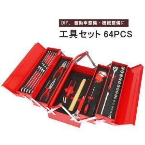 工具セット 64pcs 工具箱 ツールセット DIY工具 日曜大工 整備工具セット ツールチェスト  KIKAIYA|kikaiya-work-shop