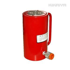 油圧シリンダー 30トン KIKAIYA|kikaiya-work-shop