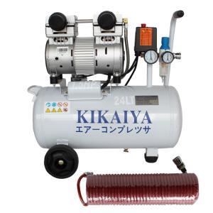 オイルレス レシプロ式エアーコンプレッサー タンク容量24L 低騒音モデル 【 送料無料 】|kikaiya