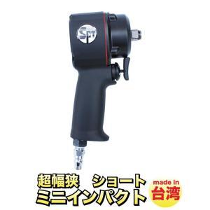 エアーインパクトレンチ ミニインパクトレンチ ショート 軽量 小型|kikaiya