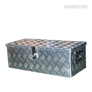 アルミボックス 中 W760xD330xH250mm アルミチェッカー アルミ工具箱 アルミツールボックス kikaiya