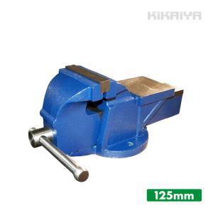 ベンチバイス 125mm 強力重型リードバイス 万力 バイス台 テーブルバイス  ガレージバイス K...
