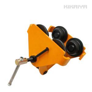 KIKAIYA ビームトロリー1トン ネジ式 軽量&コンパクトタイプ チェーンブロック用|kikaiya