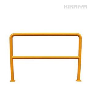パイプガード横型1500mm 車止めポール バリカー ガードパイプ(法人様のみ配送可)(代引不可) KIKAIYA|kikaiya