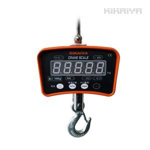 KIKAIYA デジタルクレーンスケール1000kg  吊りはかり 1年保証(バウシャックル プレゼント)|kikaiya