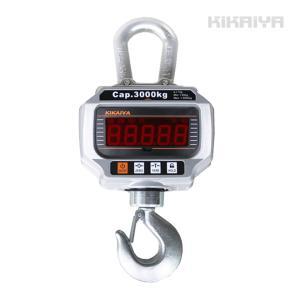 KIKAIYA クレーンスケール3000kg デジタル吊りはかり 計量器  1年保証|kikaiya