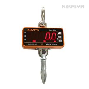 KIKAIYA クレーンスケール500kg デジタル吊りはかり 計量器 1年保証|kikaiya