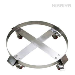 ドラム缶キャリー ドラム缶ドーリー(オールステンレス)ブレーキ付 最大荷重400kg ドラムキャリー 円形台車 ワイドタイプ|kikaiya