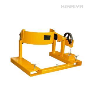 KIKAIYA ドラム反転機 フォーク用(個人宅配達不可)|kikaiya