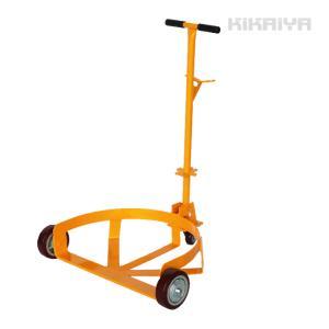 ドラム缶キャリー ドラム缶運搬車 ドラム缶ドーリー 低床型 スチールドラム・ポリドラム兼用 kikaiya