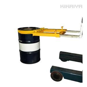KIKAIYA ドラムキャッチャー/フォークリフト用ドラム缶運搬金具 耐荷重680kg フォークリフトアタッチメント ドラムガード(個人宅配達不可)|kikaiya