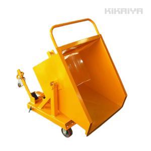 チルト機能付き台車 フォークリフト取付け用ダンプカート スクラップ台車(法人様のみ配送可)|kikaiya
