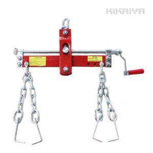 エンジンハンガー 900kg エンジンレベラー エンジンクレーン kikaiya