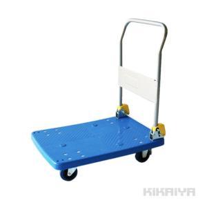 KIKAIYA 軽量樹脂台車 150kgブレーキ付き 715x480mm 静音台車 折りたたみ台車 プラ台車 運搬車|kikaiya