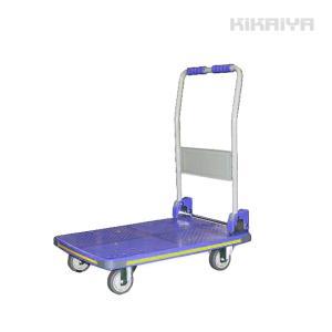 台車 150kg 折りたたみ 軽量 コンパクト 静音台車 DX 720x495mm プラ台車 KIKAIYA|kikaiya