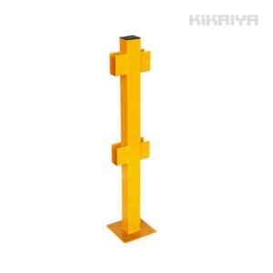 パイプガード 柵型ガード コネクティングポスト(1個) 組立て式 セーフティーガード 防護バリア ガードパイプ ガード柵(法人様のみ配送可)(代引不可) KIKAIYA|kikaiya