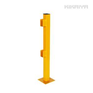 パイプガード 柵型ガード エンドポスト(1個) 組立て式 セーフティーガード 防護バリア ガードパイプ ガード柵(法人様のみ配送可)(代引不可) KIKAIYA|kikaiya