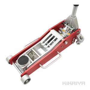 アルミ製ローダウンジャッキ 3トン アルミジャッキ 油圧ジャッキ フロアジャッキ 油圧式 低床ガレージジャッキ 軽量タイプ (法人様のみ配送可) KIKAIYA|kikaiya