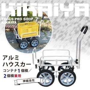・車輪の幅を自由に調整できるので車輪幅を狭くすれば畑のあぜ道など道幅の狭い場所でも使用できます  ・...
