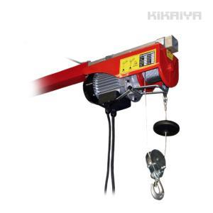 電動ホイスト200kg 最大揚程12m 電動ウインチ100V KIKAIYA|kikaiya