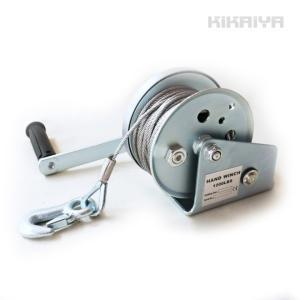 ハンドウインチ オートブレーキ付 ワイヤー15m牽引能力545kg 手動ウインチ 回転式 ミニウインチ 6ヶ月保証 KIKAIYA|kikaiya