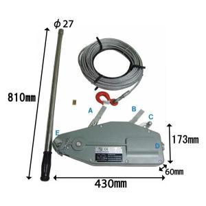KIKAIYA ハンドウインチ1600kg ワイヤーロープ20m付 手動ウインチ 万能携帯ウインチ レバーホイスト 6ヶ月保証 kikaiya