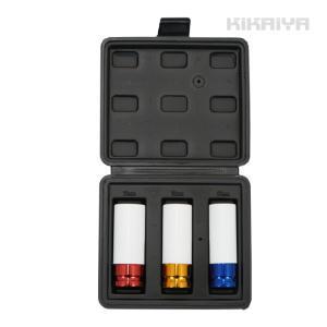 ホイールボルトインパクトソケット3個セット|kikaiya