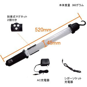コードレスライト/作業灯/LEDライト/160LED(LED−5) KIKAIYA|kikaiya