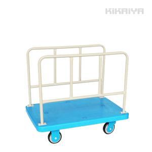 長尺物台車 300kg 長尺物運搬車 業務用台車 カート ボード台車(個人様は営業所止め) KIKAIYA|kikaiya