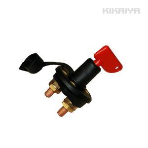 KIKAIYA パワーカットオフスイッチ|kikaiya